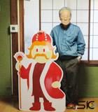 石川県加賀市 渡辺様