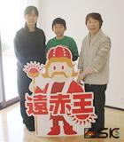 篠島様ご家族