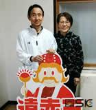 斉藤様ご家族