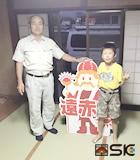 覺川様ご家族