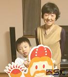 崎田様ご家族