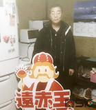 永田様ご家族
